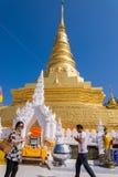 Gold pagoda at nan Royalty Free Stock Image
