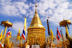 Gold pagoda. This is a Gold pagoda in Wat Phrathat Doi Kham at Thailand stock photos
