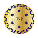 Gold passover seder plate with grapevine border Royalty Free Stock Photography