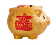 Gold Piggy Bank Stock Photo