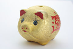 Gold Piggy Bank Royalty Free Stock Photo