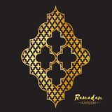 Gold  Ramadan Kareem Greeting card with geometric graphic arabic arabesque pattern. Royalty Free Stock Photos