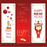 Gold red Chinese card with dog,puppy,flower,girl,blow and lantern. Gold red Chinese card with dog,puppy,flower,girl,blow,orange and lantern on red background stock illustration
