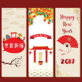 Gold red chinese card with orange,lion,blow,temple and lantern.C Royalty Free Stock Images