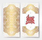 Gold and red Happy Rakhi greeting card Royalty Free Stock Images