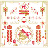 """Gold Red Year of The Rooster 2017. Calligraphy translation `Happy new year`, """"Blessing"""" and `Rooster year`. Red Stamp with Vintage Rooster Calligraphy Stock Photos"""