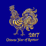 Gold Rooster chinese new year greeting card. On blue background. Vector illustration. 2017. Art Royalty Free Stock Images