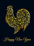 Gold rooster 2017. Congratulation happy New Year 2017. Gold rooster, jewelry Royalty Free Stock Photography