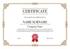 Gold rounded style certificate border with red stamp Stock Photography
