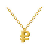 Gold ruble necklace decoration on chain. Expensive jewelry symbo Royalty Free Stock Images