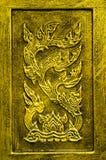 Gold schnitzen Beschaffenheit Stockbild