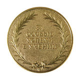 Gold school medal of Russia, avers, Stock Photography