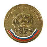 Gold school medal of Russia, revers, Royalty Free Stock Images