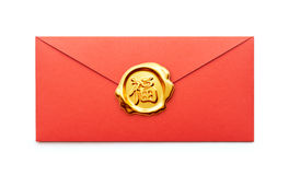 Gold Seal on Red Packet or Red Envelope. On white background, Chinese calligraphy `FU` Foreign text means Prosperity royalty free illustration