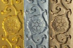 Gold, silver, bronze group of bars Stock Photos