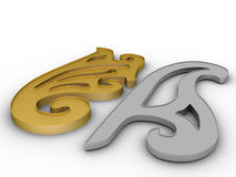 Gold and silver curve №1 Royalty Free Stock Images