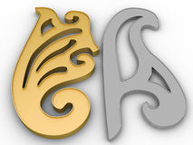 Gold and silver curve №2 Stock Image