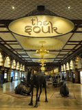 The Gold Souk at Dubai Mall in Dubai, UAE Stock Image