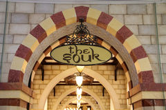 The Gold Souk Entrance Stock Photography