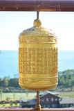 Gold temple bell Royalty Free Stock Image