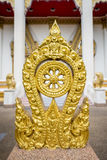 The Gold Thammachak Symbol of Buddhism Stock Photo