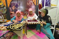 Gold Thread Embroidery of Perak Royalty Free Stock Photos
