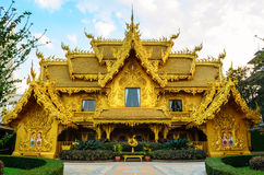 Gold Toilet At The Wat Rong Khun Stock Images