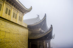 The Gold Tripod Temple in Fog, Emei mountain Royalty Free Stock Photography