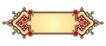 Gold und gelber Fahnenvektor vektor abbildung