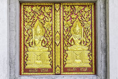 Gold window of temple Stock Photos