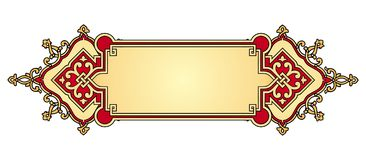 Gold and yellow banner vector Royalty Free Stock Images
