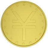Gold yen Stock Image