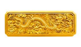 Golddrache Stockbild
