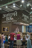 Golden Age Ukrainian jewelry company booth Stock Photography