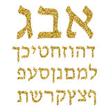 Golden alphabet Hebrew. Font. Gold plating. The Hebrew letters of gold. Vector illustration Stock Images