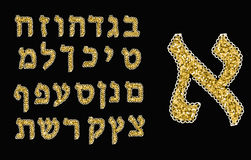 Golden alphabet Hebrew. Font with lace. Gold plating. The Hebrew letters of gold. Vector illustration Royalty Free Stock Photography