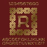 Golden angular letters and numbers of two stripes. Monogram in decorative square frame. Fashion presentable font kit for logo design Stock Photos