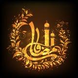Golden Arabic calligraphy for Ramadan Kareem celebration. Royalty Free Stock Photos