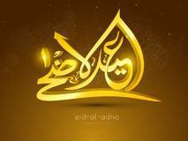 Golden Arabic calligraphy text for Eid-Al-Adha celebration. Royalty Free Stock Photos