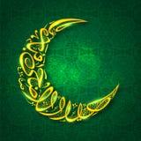 Golden Arabic text for Eid-Al-Adha celebration. Golden Arabic Islamic calligraphy of text Eid-Al-Adha Mubarak in crescent moon shape on floral design decorated Stock Photography