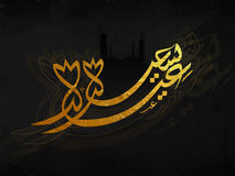 Golden Arabic Text for Eid Festival celebration. Golden Arabic Islamic Calligraphy of Text Eid-E-Saeed (Happy Eid) on Mosque silhouetted background. Concept for Royalty Free Stock Images