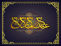 Golden Arabic text for Eid Mubarak celebration. Stock Photography