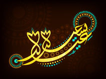 Golden Arabic text for Eid Mubarak celebration. Golden Arabic Islamic Calligraphy of text Eid-E-Saeed on floral design decorated background for Muslim Community Stock Images