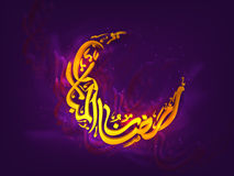 Golden Arabic text for Ramadan celebration. Golden Arabic Islamic Calligraphy of text Ramadan Kareem in Crescent Moon shape on purple background Royalty Free Stock Photo