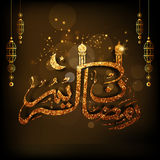 Golden Arabic text for Ramadan Kareem. Creative Arabic Islamic Calligraphy of text Ramadan Kareem made by golden glitter on hanging lamps decorated shiny brown Royalty Free Stock Photo
