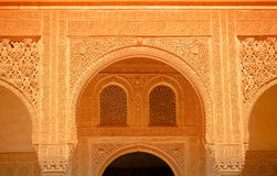 Golden arches and windows. Islamic art. Alhambra Royalty Free Stock Photography