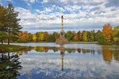 Golden autumn in Catherine park, Tsarskoye Selo Stock Image