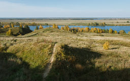 Golden Autumn in Konstantinovo Royalty Free Stock Photos