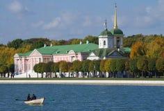 Golden autumn in Kuskovo Royalty Free Stock Photography