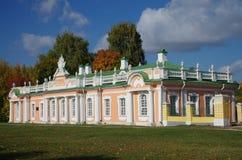 Golden autumn in Kuskovo Royalty Free Stock Image